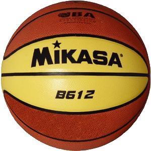 Basketbal Mikasa B612 -0