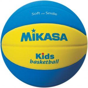 Basketbal Mikasa SB5 Kids-0