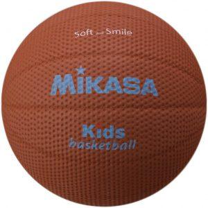 Basketbal Mikasa SB512 kids-0