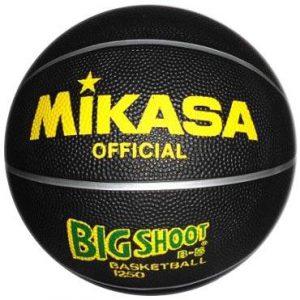 Basketbal Mikasa 1250B -0