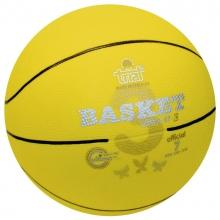 Basketbal Trial Ultima 67-0